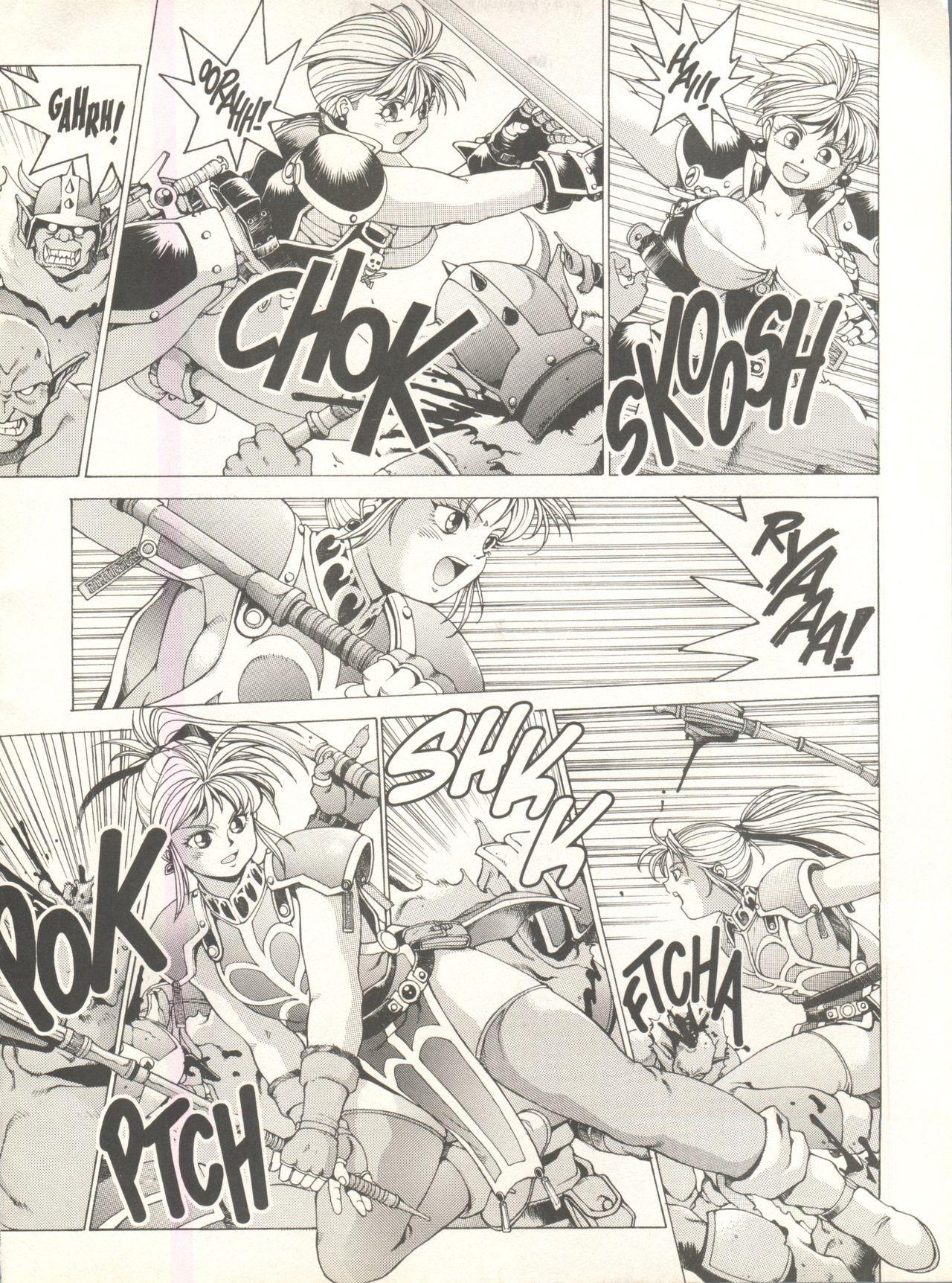 Spunky Knight Extreme 2 8