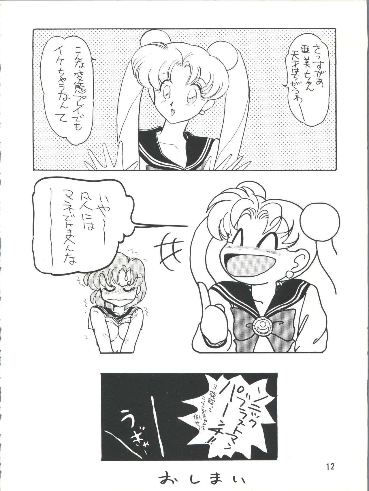 PLUS-Y Vol.10 11