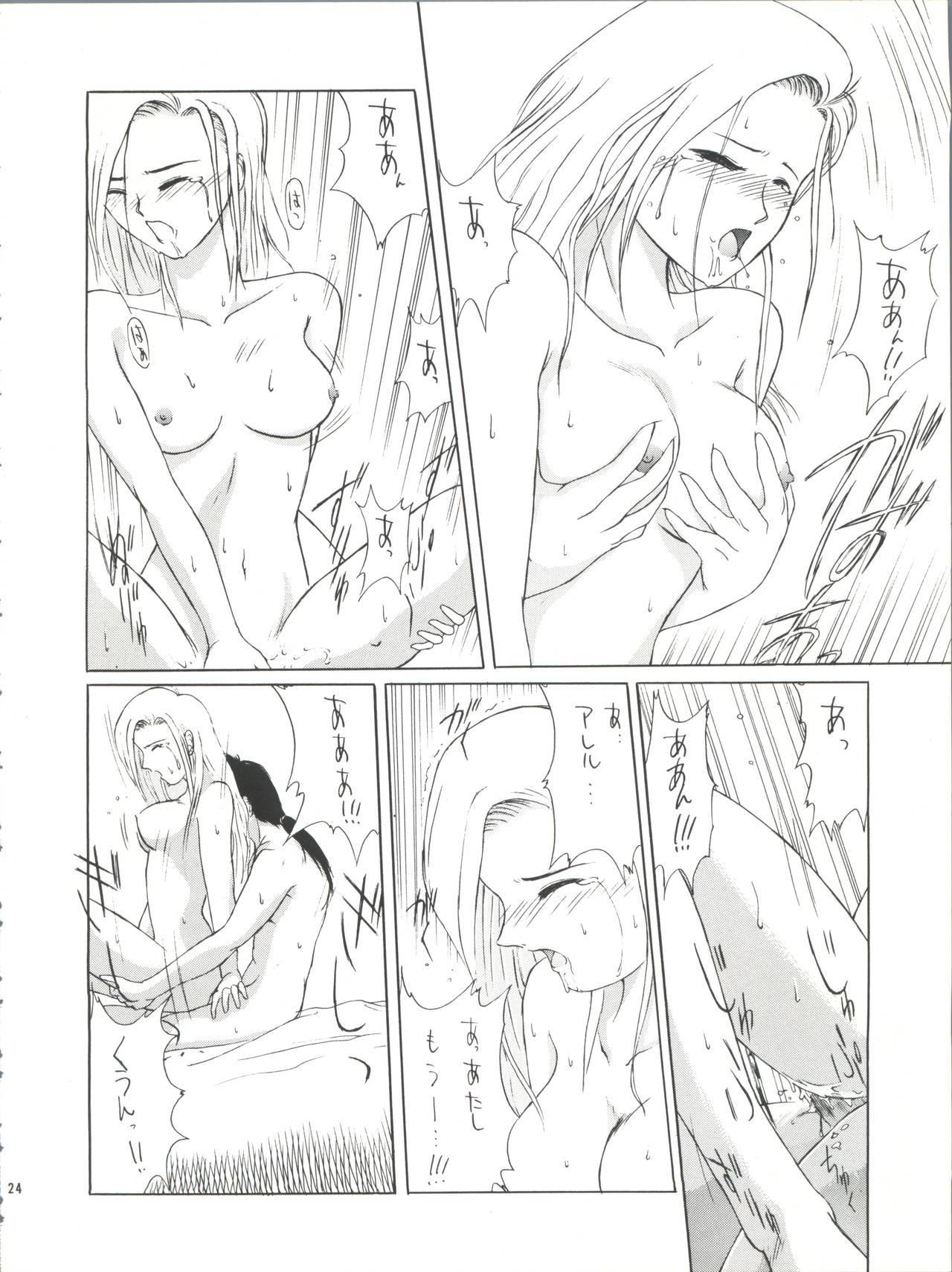 PLUS-Y Vol.10 23
