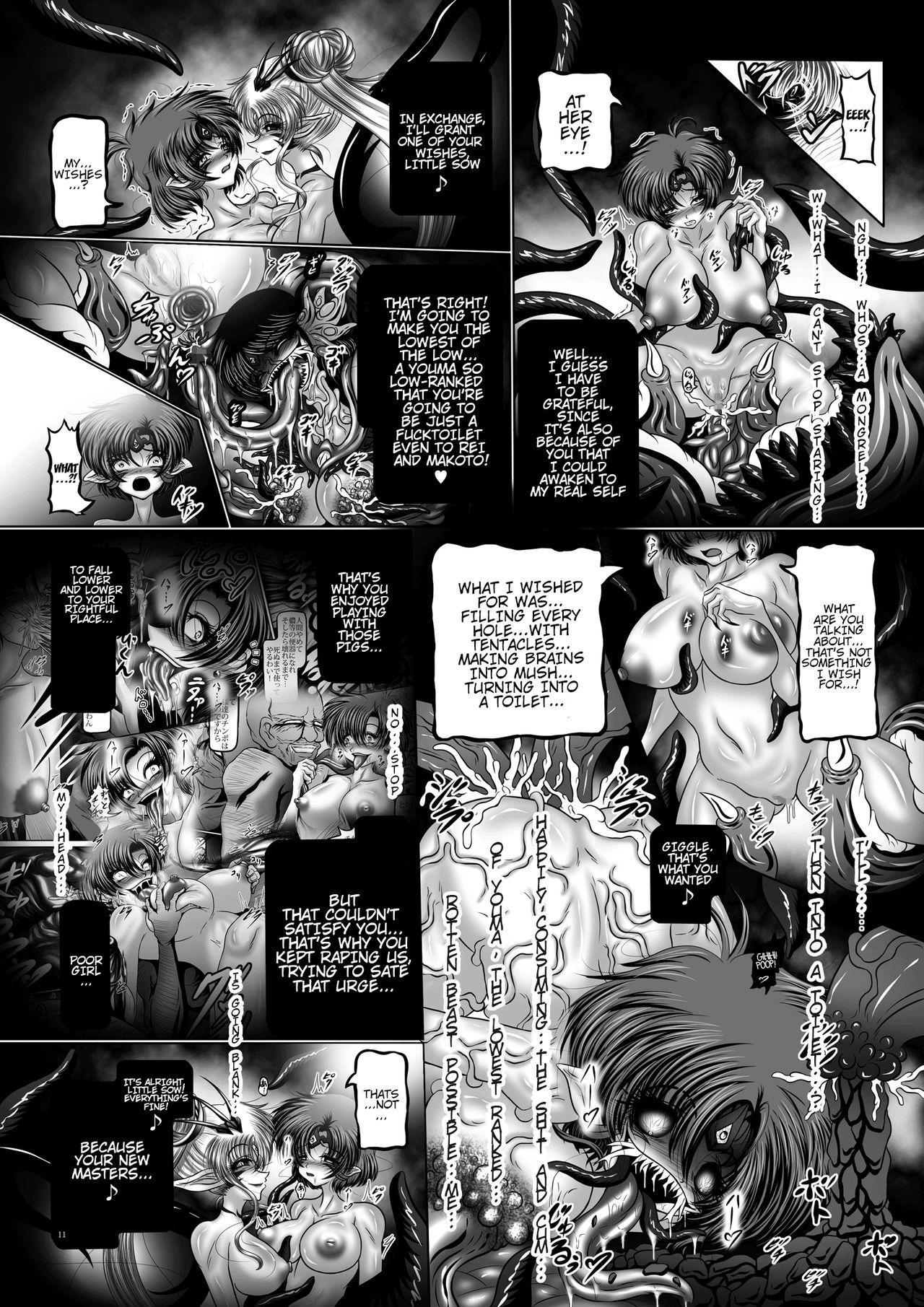 Dark Planet Syndrome Owari 10
