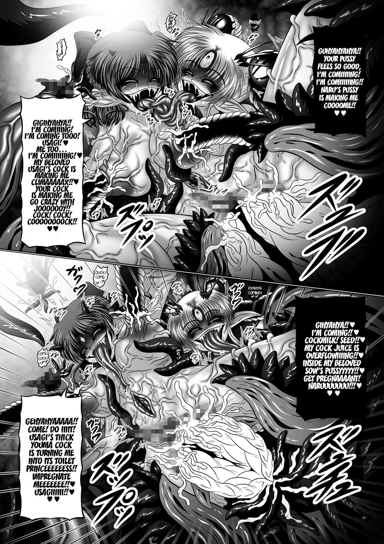 Dark Planet Syndrome Owari 19
