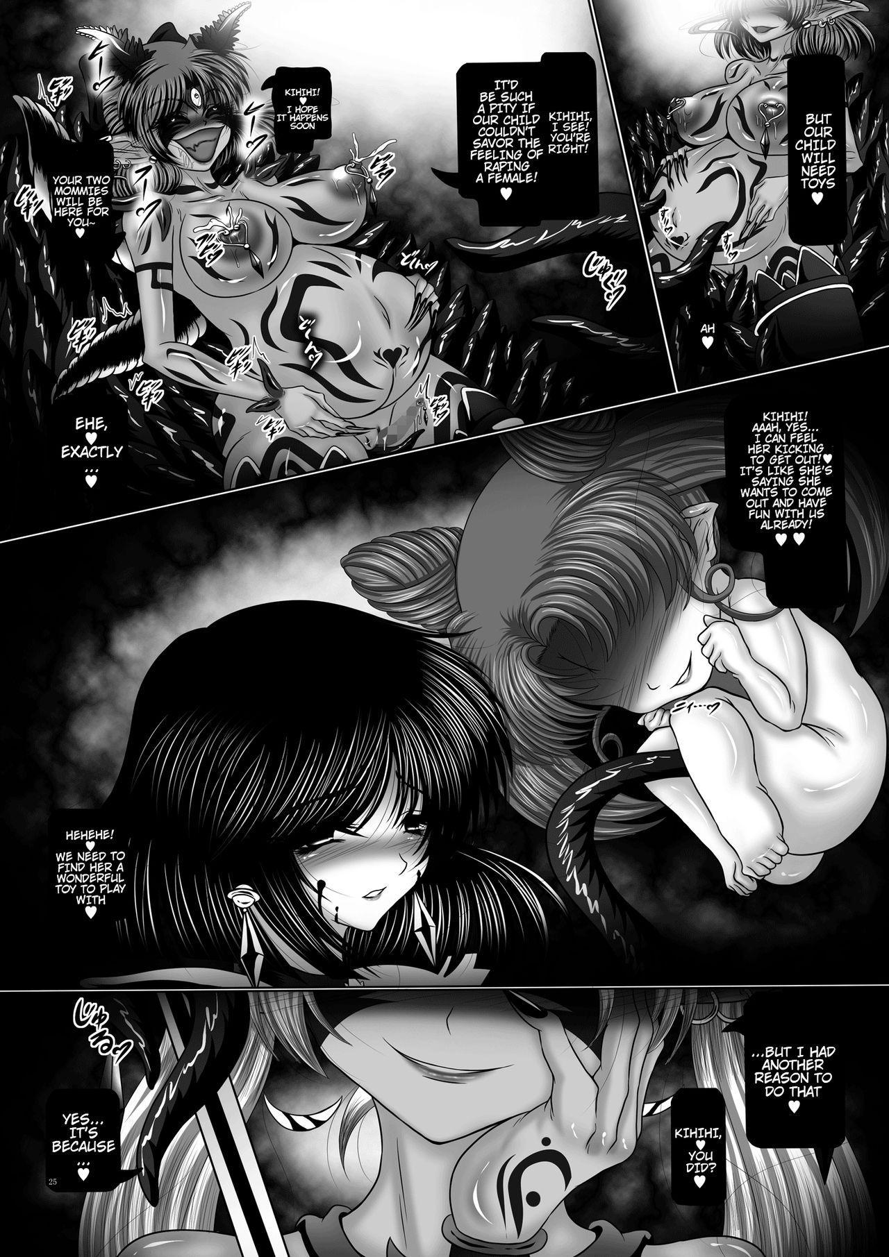 Dark Planet Syndrome Owari 24