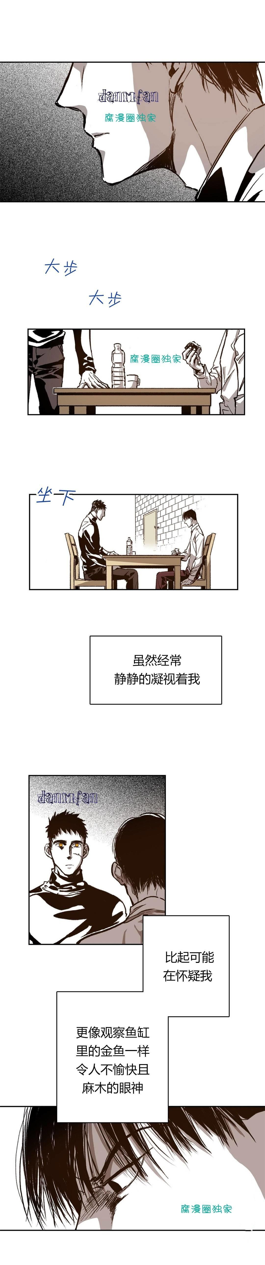Warehouse chapter 26 10
