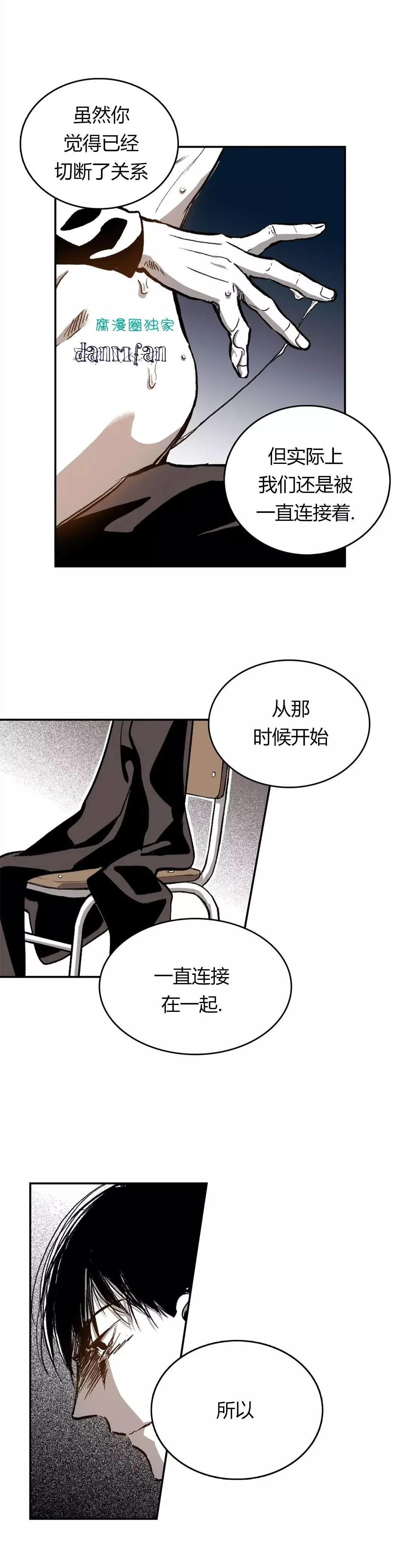 Warehouse chapter 26 16