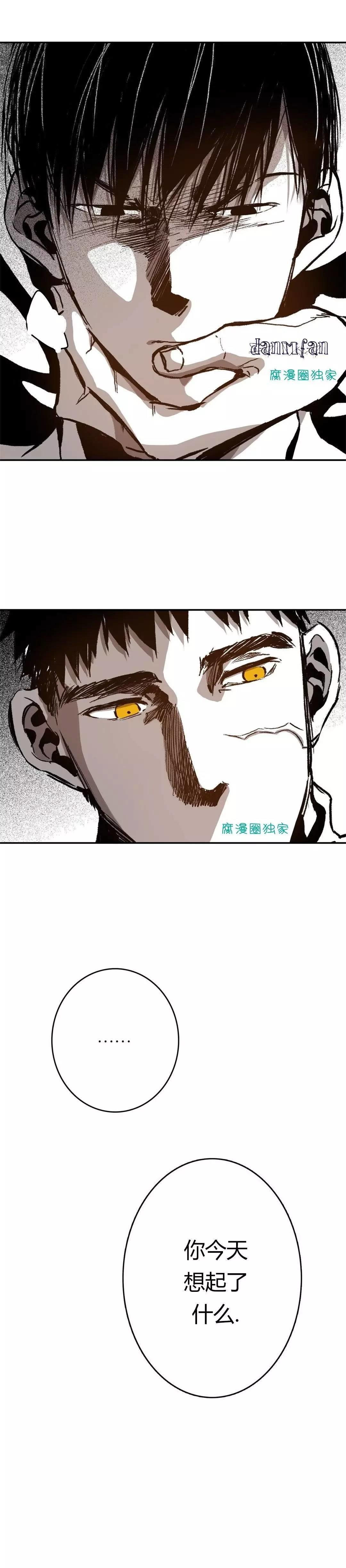 Warehouse chapter 26 18