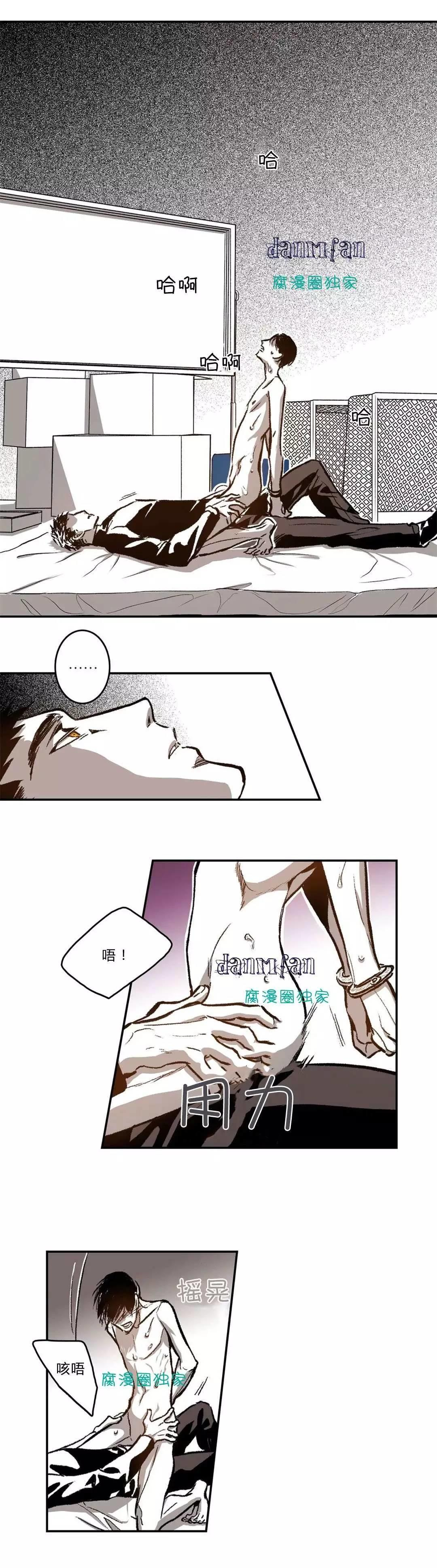 Warehouse chapter 26 4