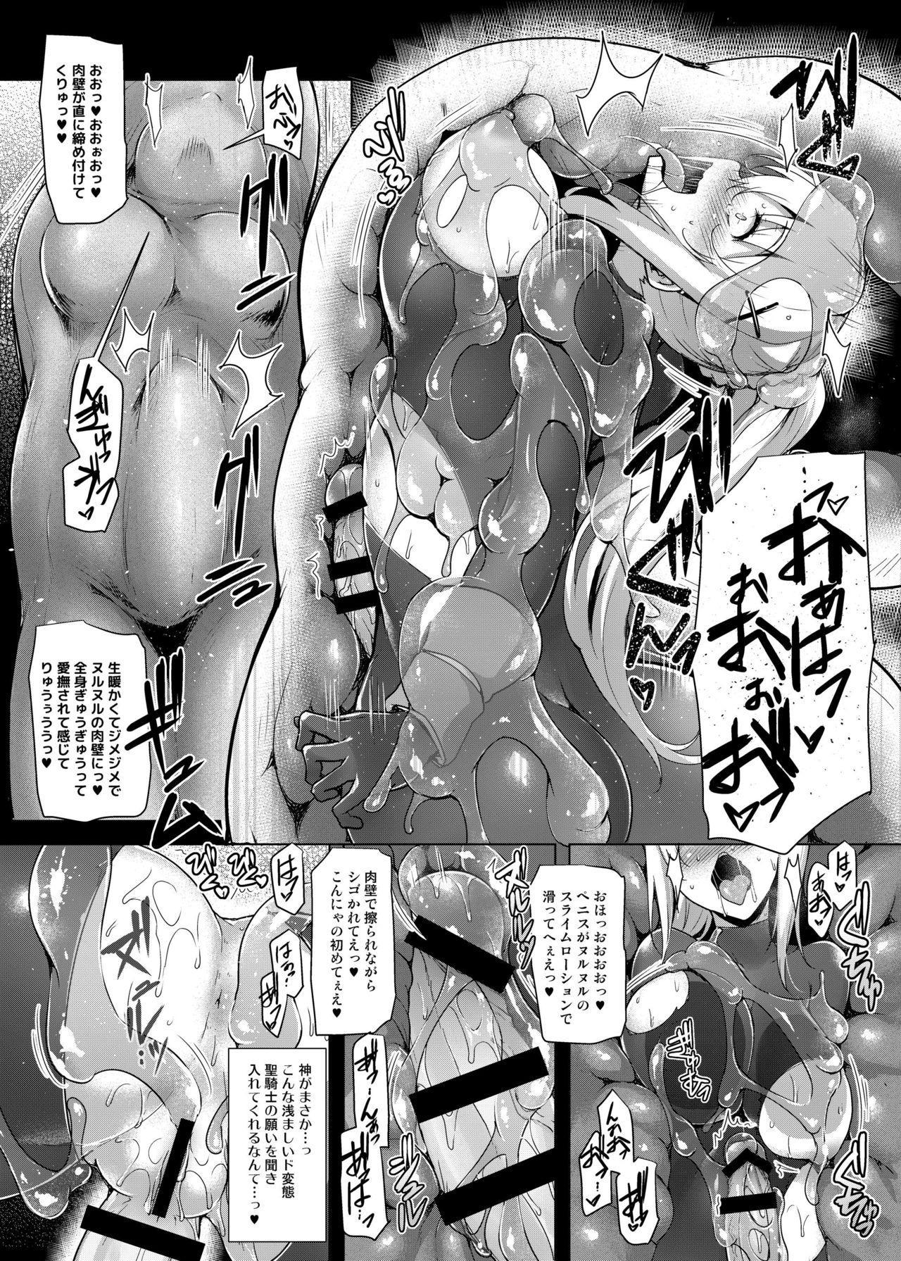 Kono Do-M Seikishi ni Marunomi Flag o! 2 12