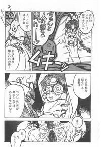 Kyouakuteki Shidou Selection 10