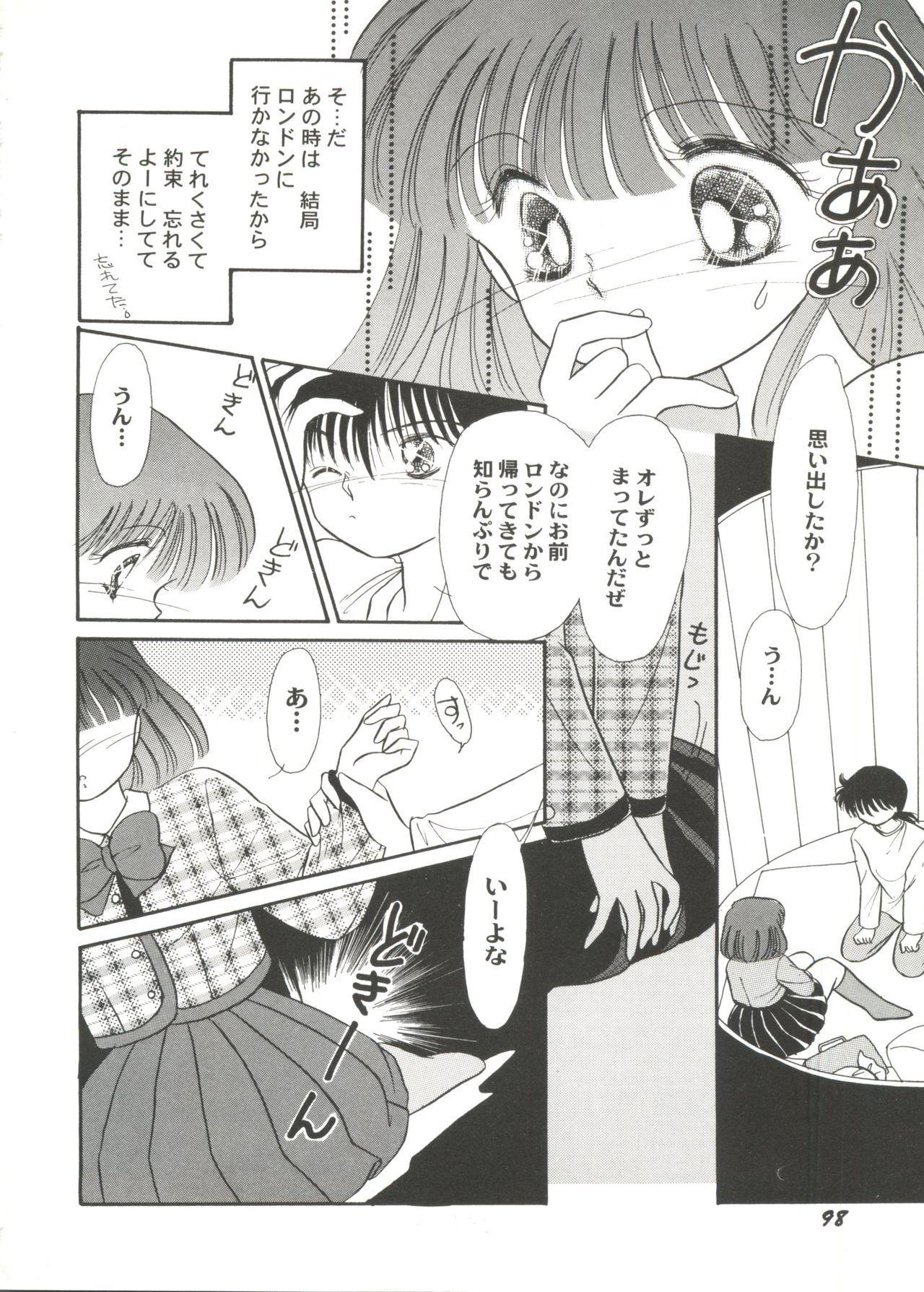 Bishoujo Doujin Peach Club - Pretty Gal's Fanzine Peach Club 9 99