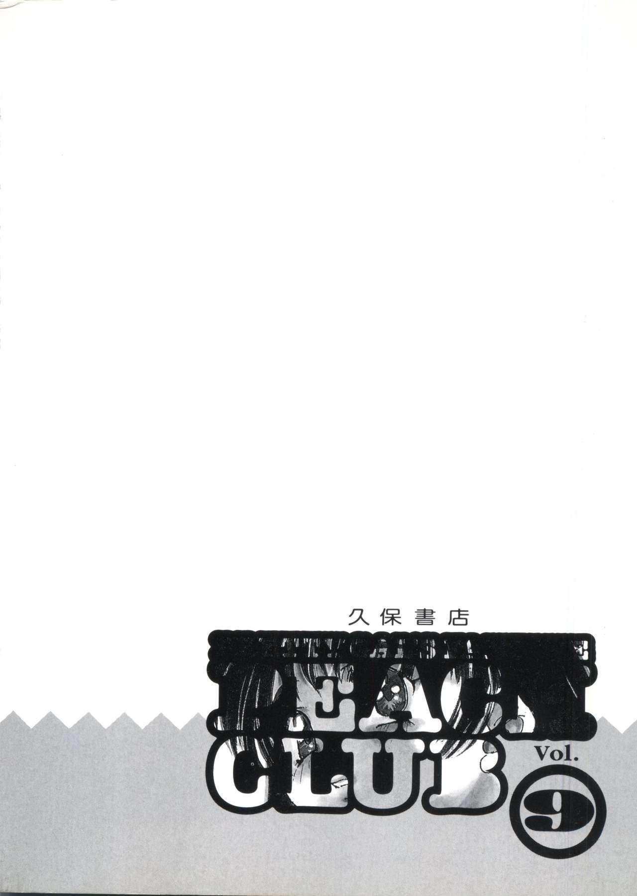 Bishoujo Doujin Peach Club - Pretty Gal's Fanzine Peach Club 9 146