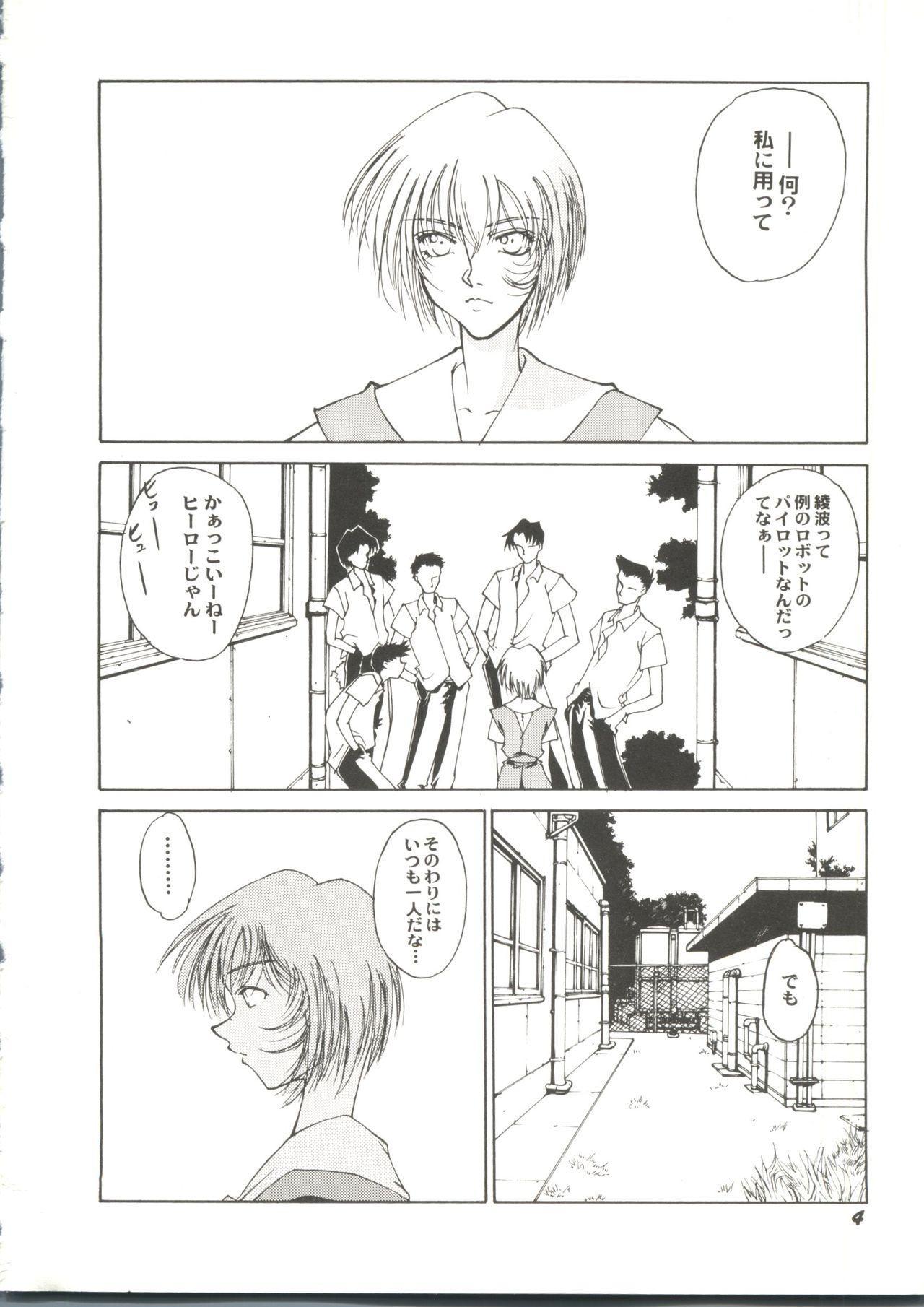 Bishoujo Doujin Peach Club - Pretty Gal's Fanzine Peach Club 9 5