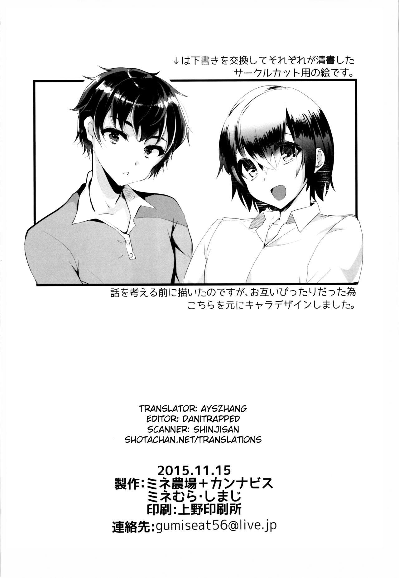 Shounen Ryoujoku File 28