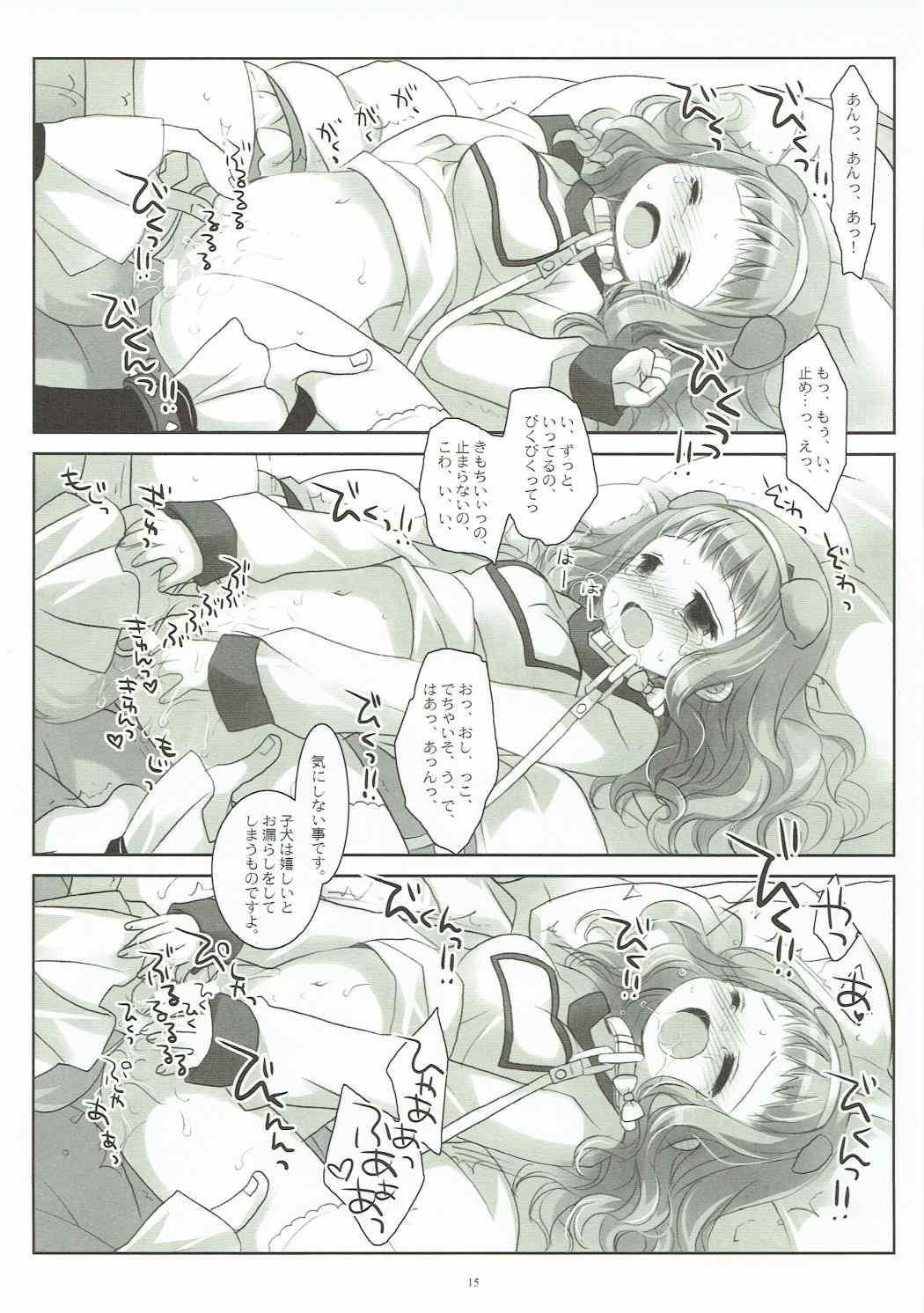Inu no Engi no Renshuu tte Damasarete Choukyou Sareru JS Ojou-sama Kawaisou 13