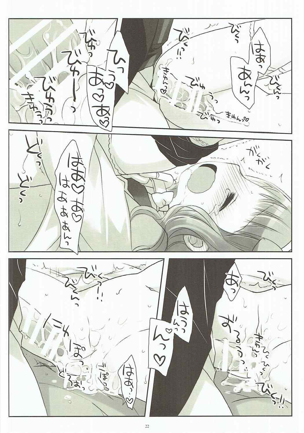 Inu no Engi no Renshuu tte Damasarete Choukyou Sareru JS Ojou-sama Kawaisou 20