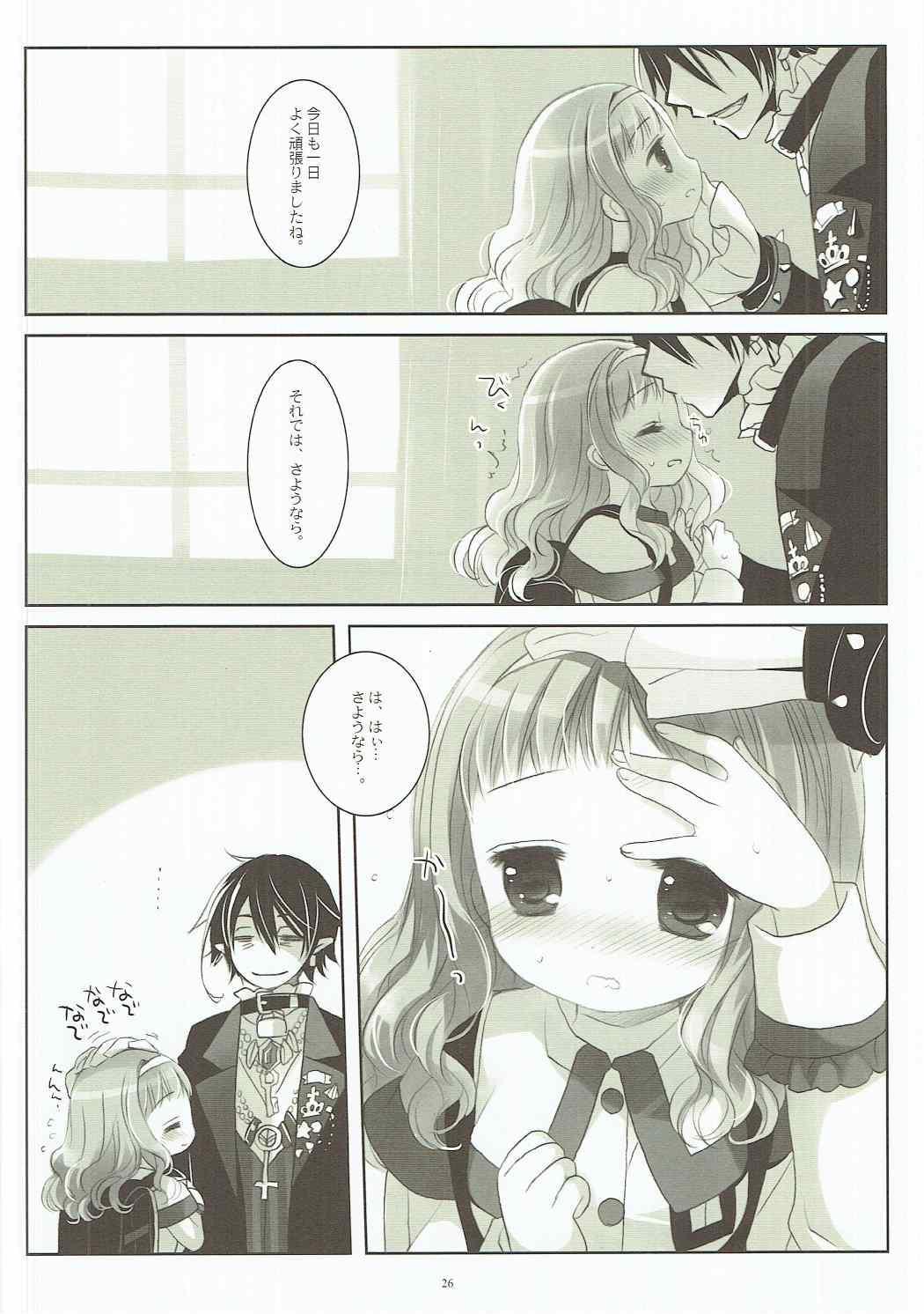Inu no Engi no Renshuu tte Damasarete Choukyou Sareru JS Ojou-sama Kawaisou 24