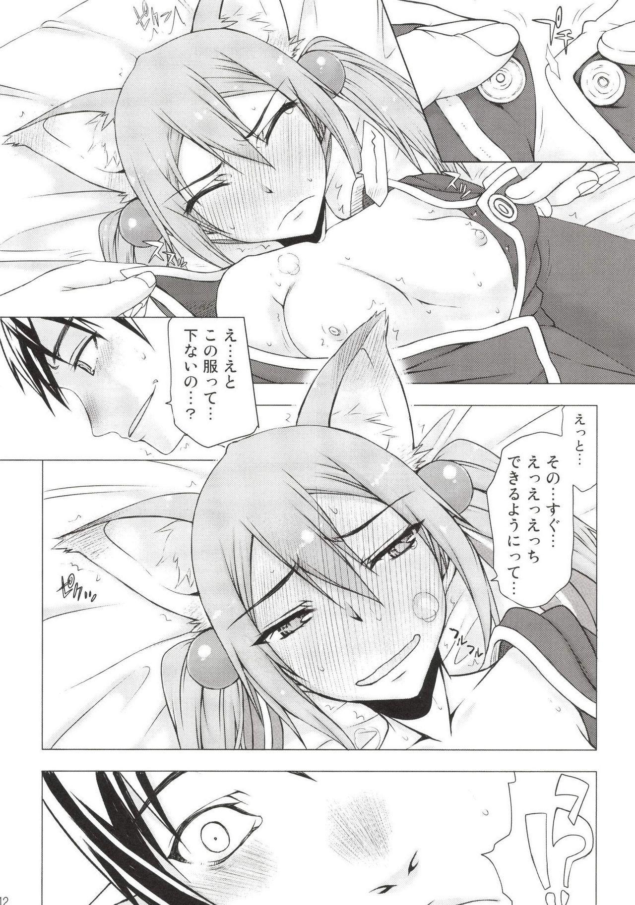 Asuna-san ga Iru kedo Online Dakara Mondai Nai yo ne! 11