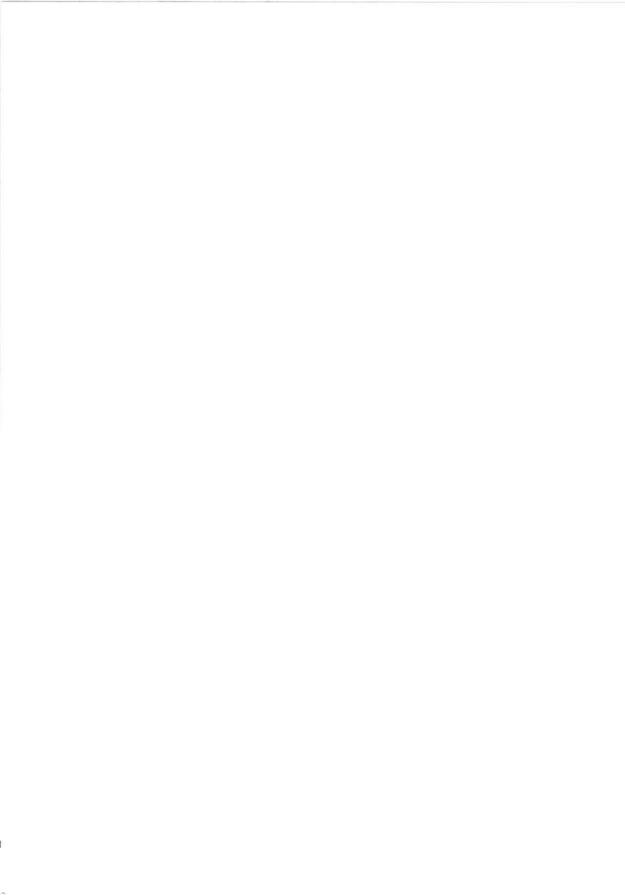 Asuna-san ga Iru kedo Online Dakara Mondai Nai yo ne! 1