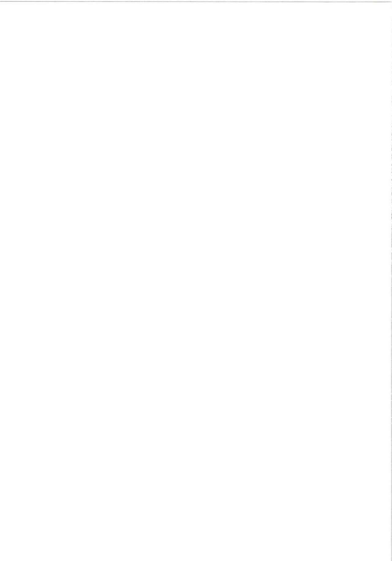 Asuna-san ga Iru kedo Online Dakara Mondai Nai yo ne! 21