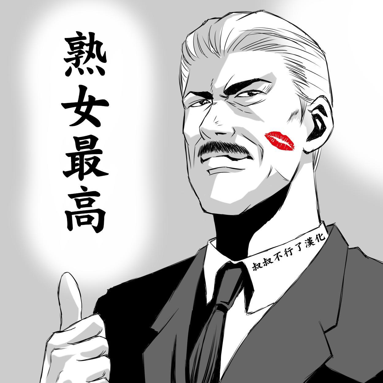 Gokeiyaku Douzo! 17