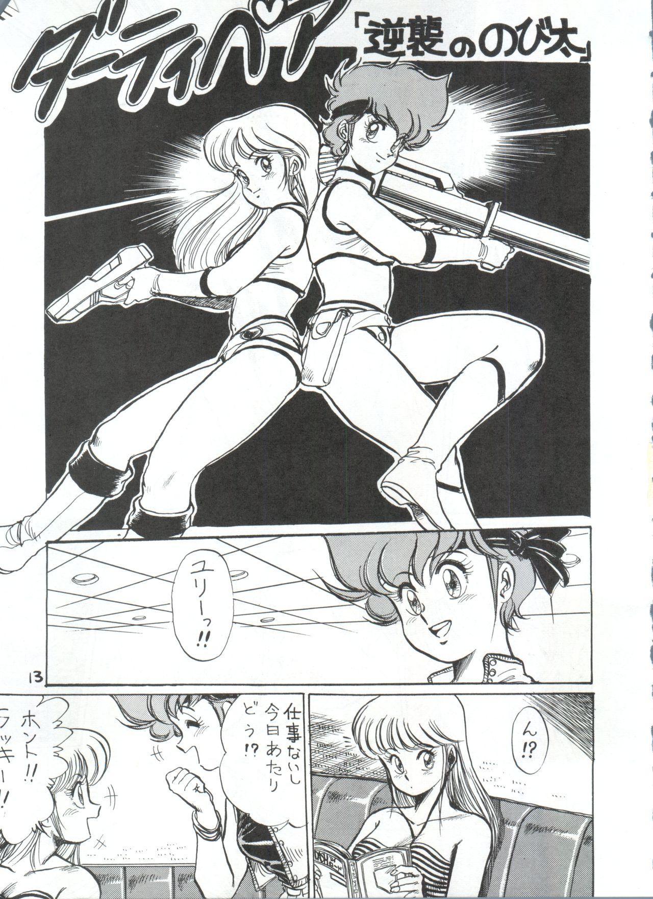 Toppatsu Yamaizuki Bishoujo Hon 2 12