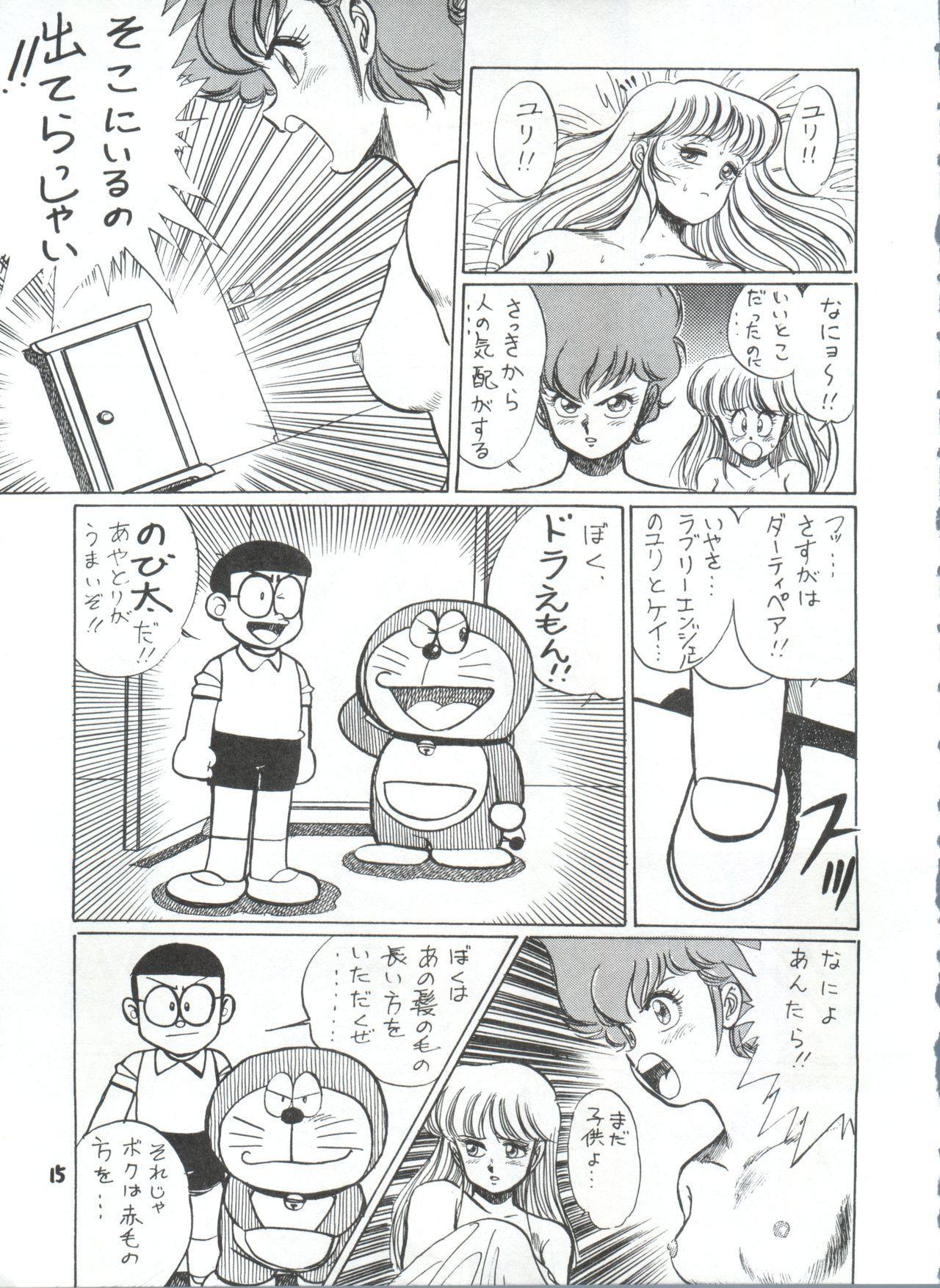 Toppatsu Yamaizuki Bishoujo Hon 2 14