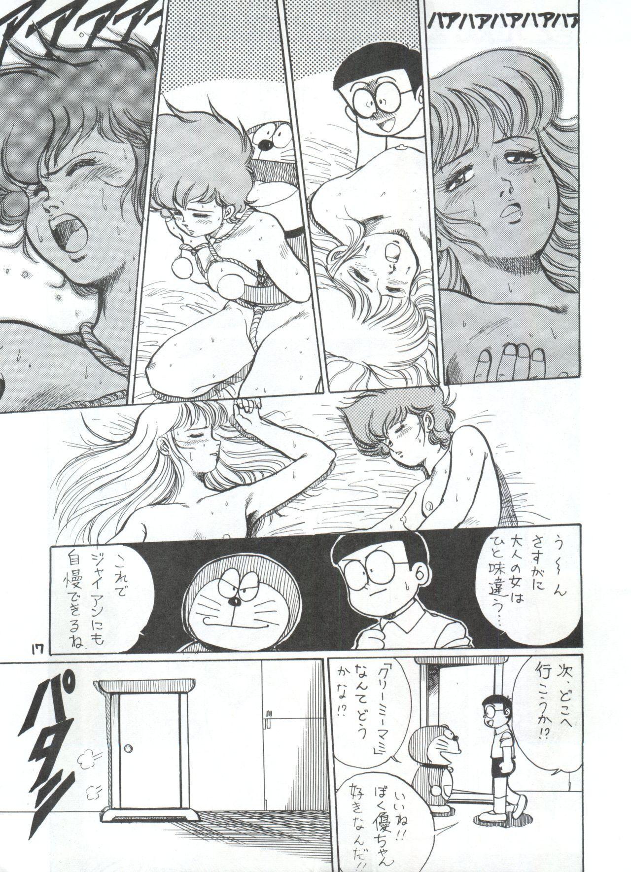 Toppatsu Yamaizuki Bishoujo Hon 2 16