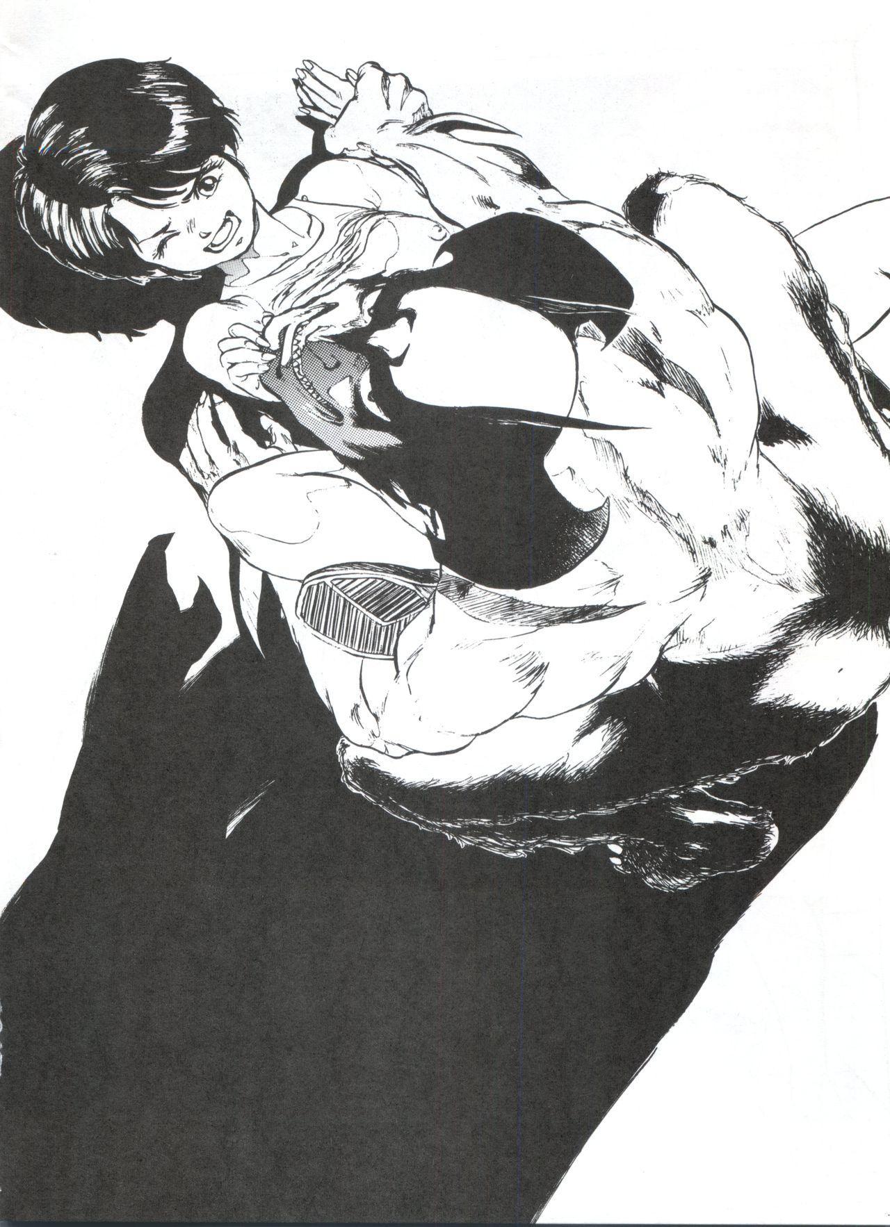 Toppatsu Yamaizuki Bishoujo Hon 2 43