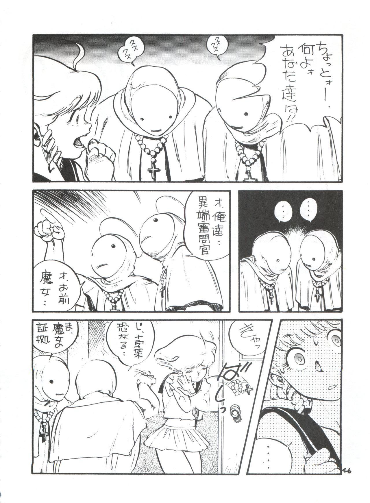 Toppatsu Yamaizuki Bishoujo Hon 2 45