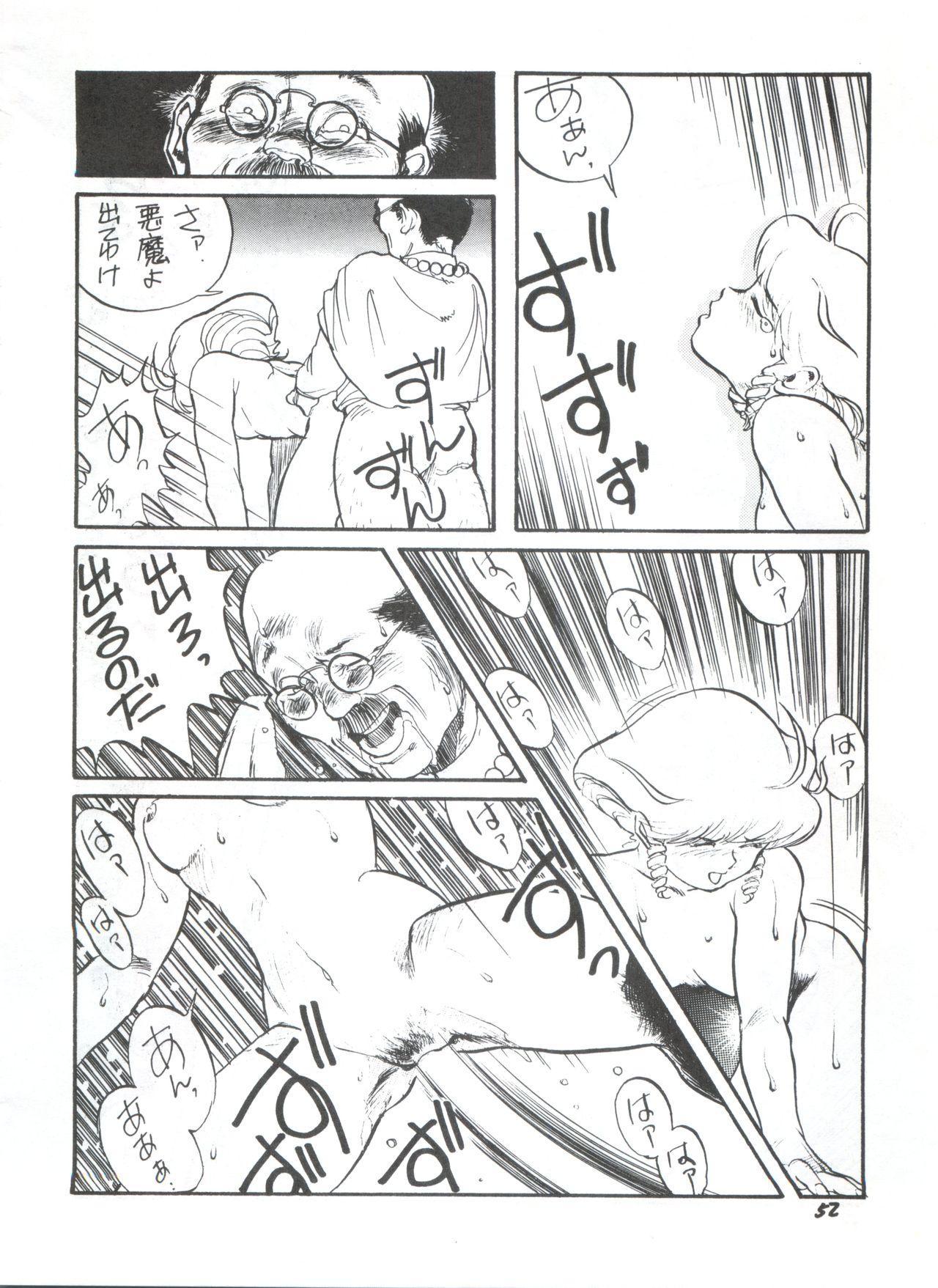 Toppatsu Yamaizuki Bishoujo Hon 2 51