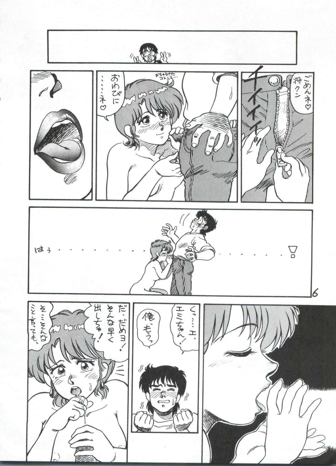 Toppatsu Yamaizuki Bishoujo Hon 2 5