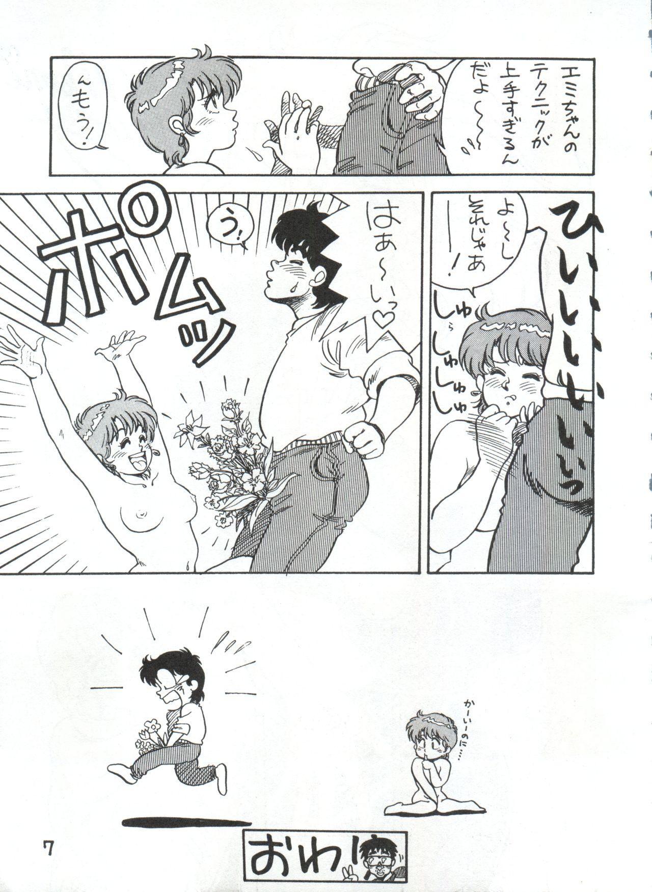Toppatsu Yamaizuki Bishoujo Hon 2 6