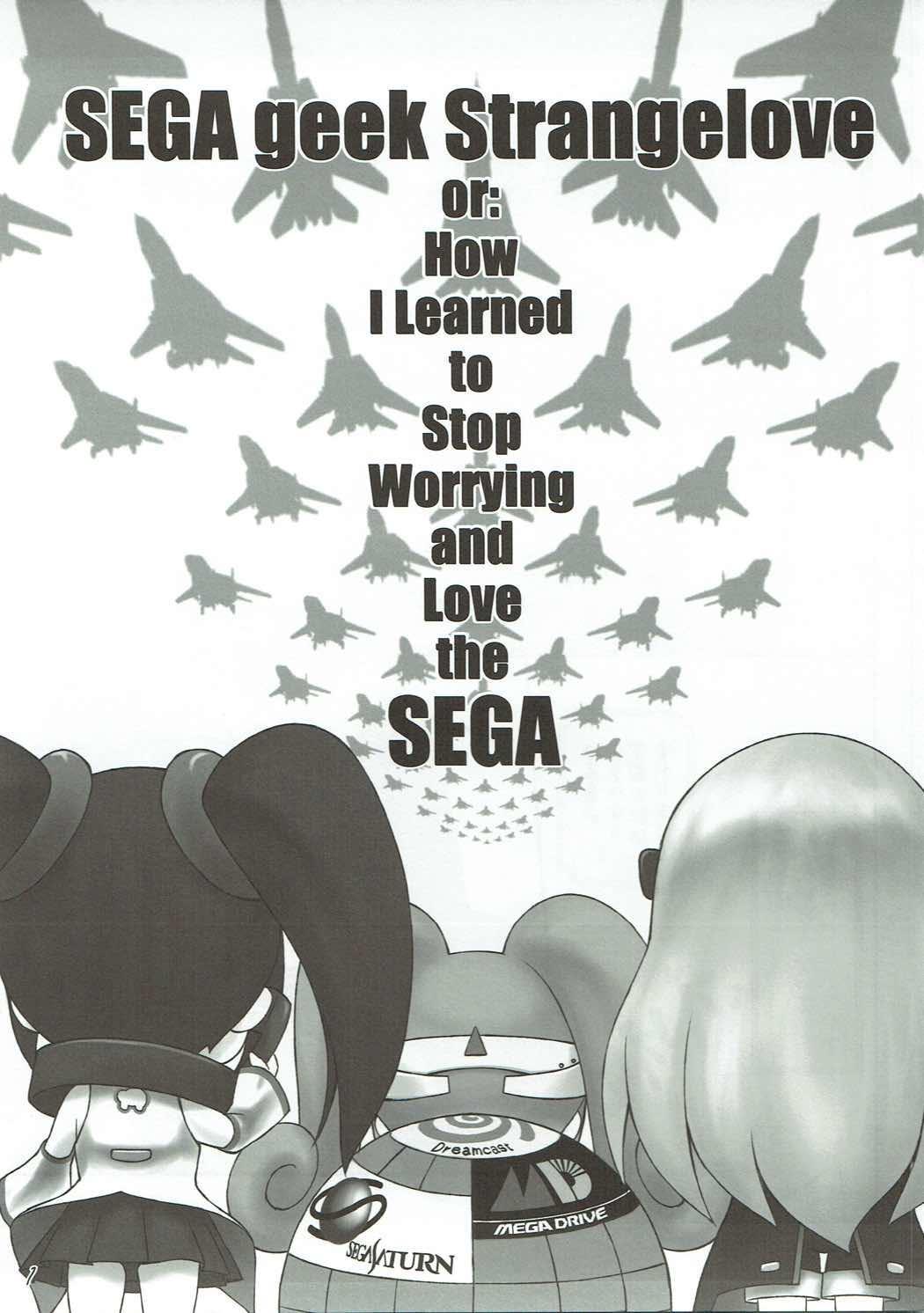 Sega e no Ijou na Aijou 1