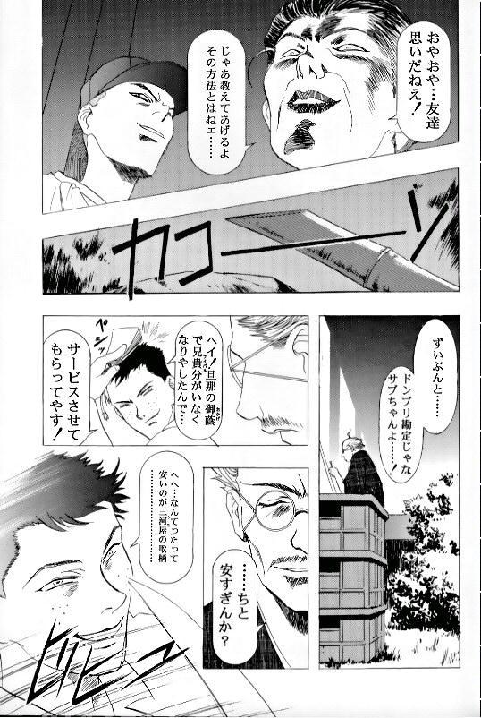 Sakura Ame Ⅲ 11