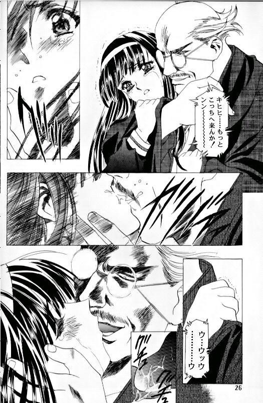 Sakura Ame Ⅲ 21