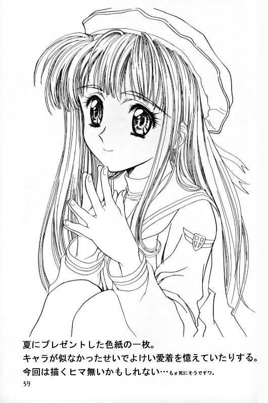 Sakura Ame Ⅲ 46