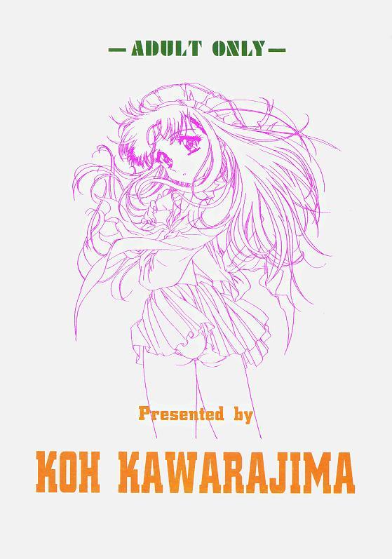 Sakura Ame Ⅲ 47