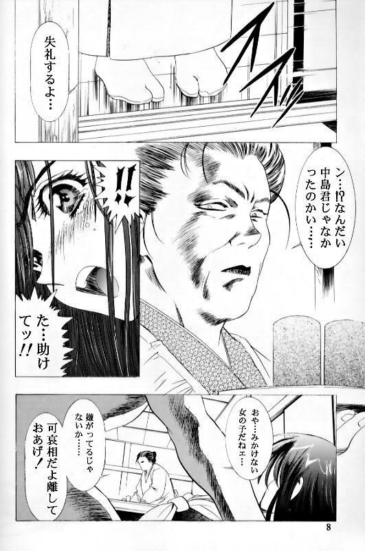 Sakura Ame Ⅲ 4
