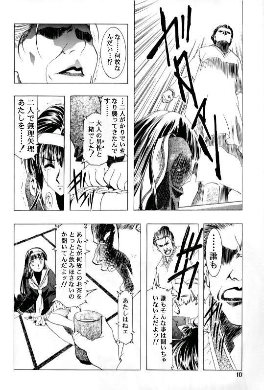 Sakura Ame Ⅲ 6