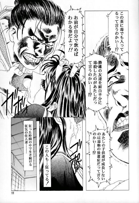 Sakura Ame Ⅲ 7