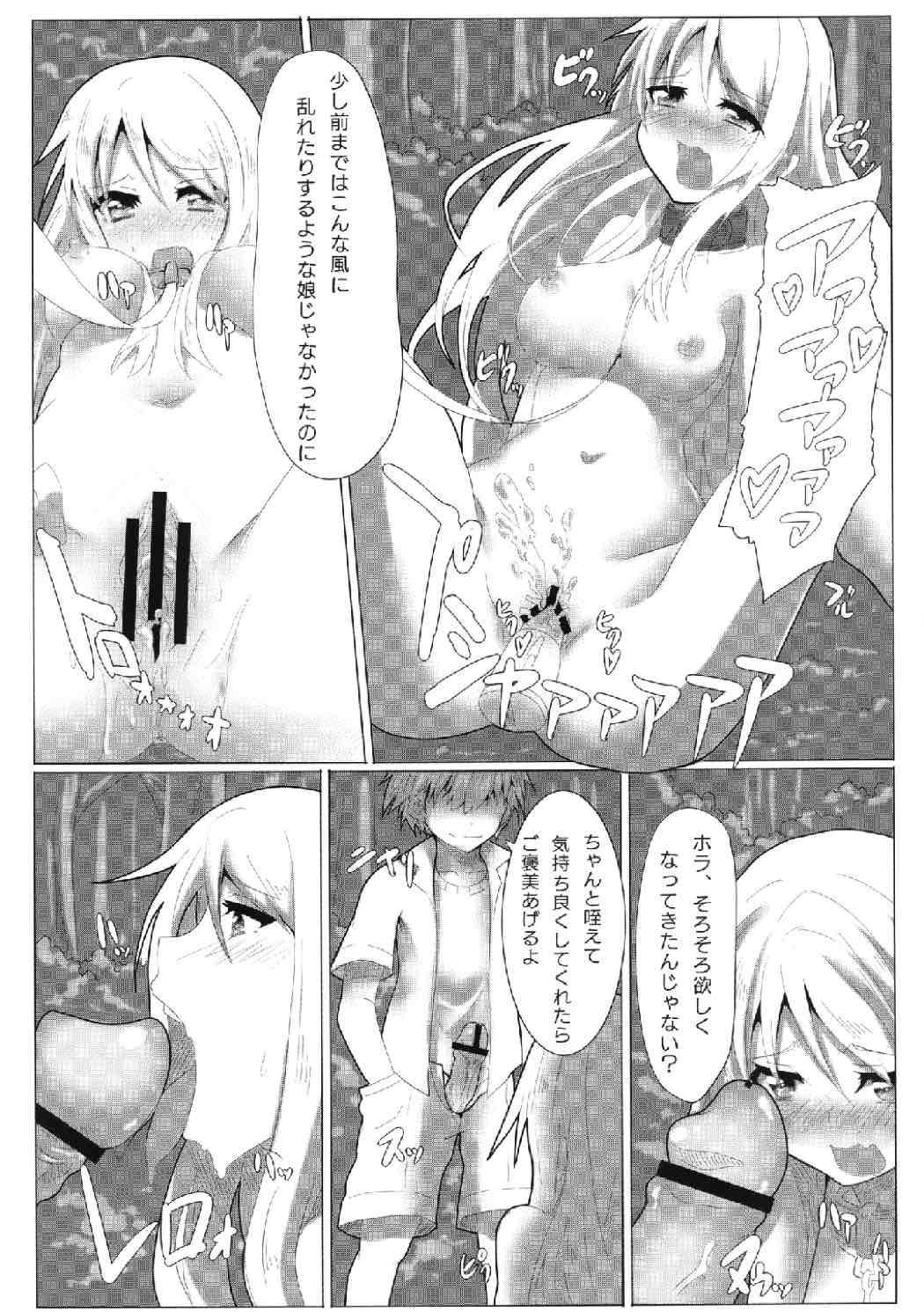 Sakurasou no Onapet na Kanojo 5