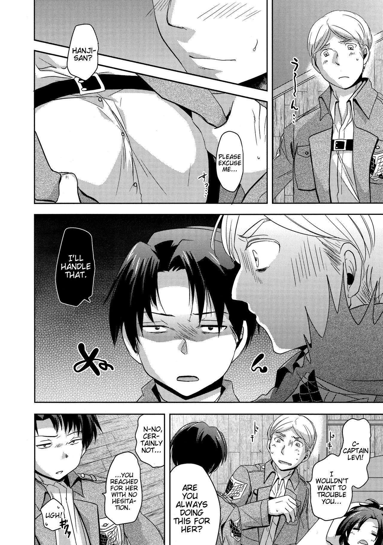 Shikkari shite kudasai Buntaichou. | Please take this seriously, Squad Leader. 5