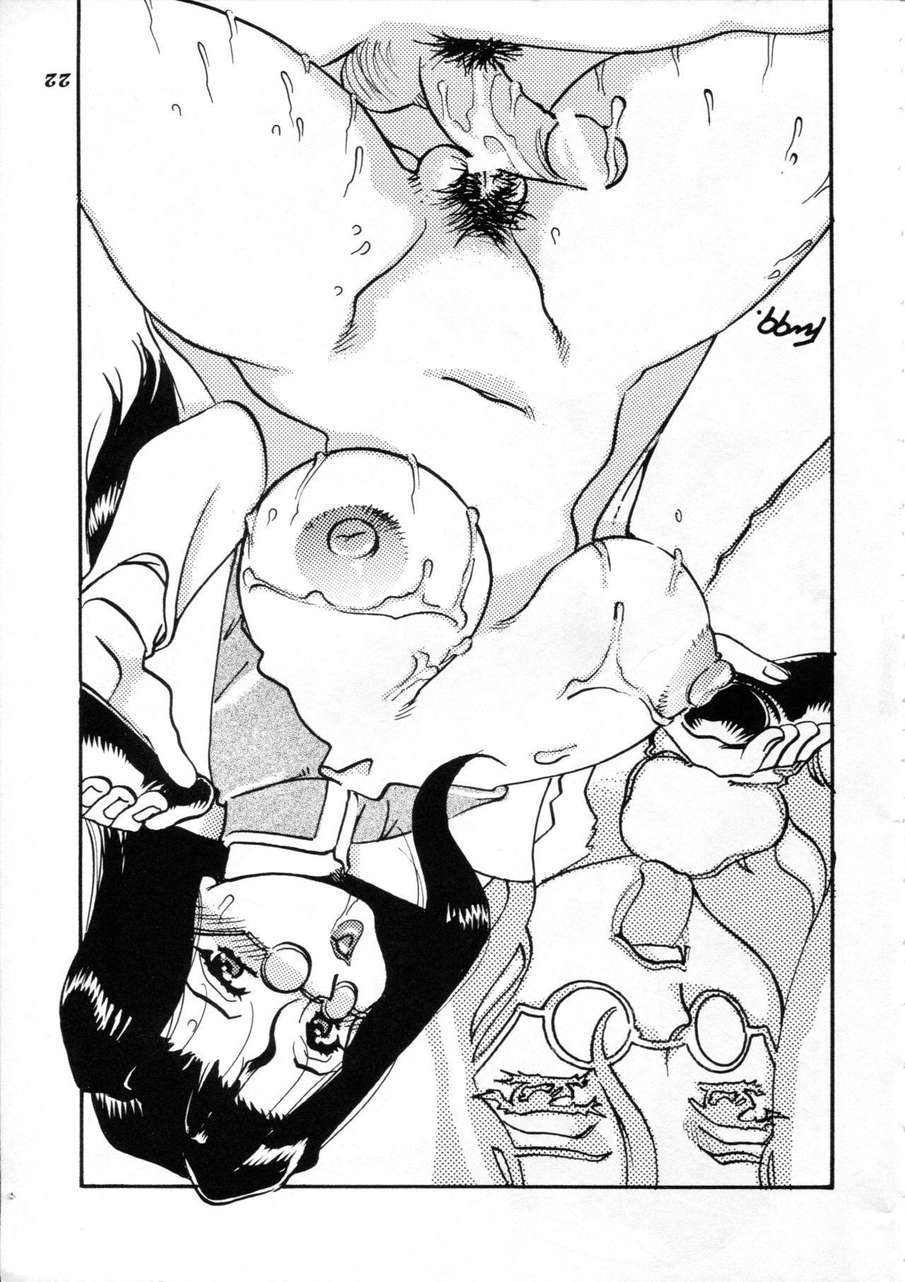 RHF vol.37 Seikyouiku Shidouyoumoku 20