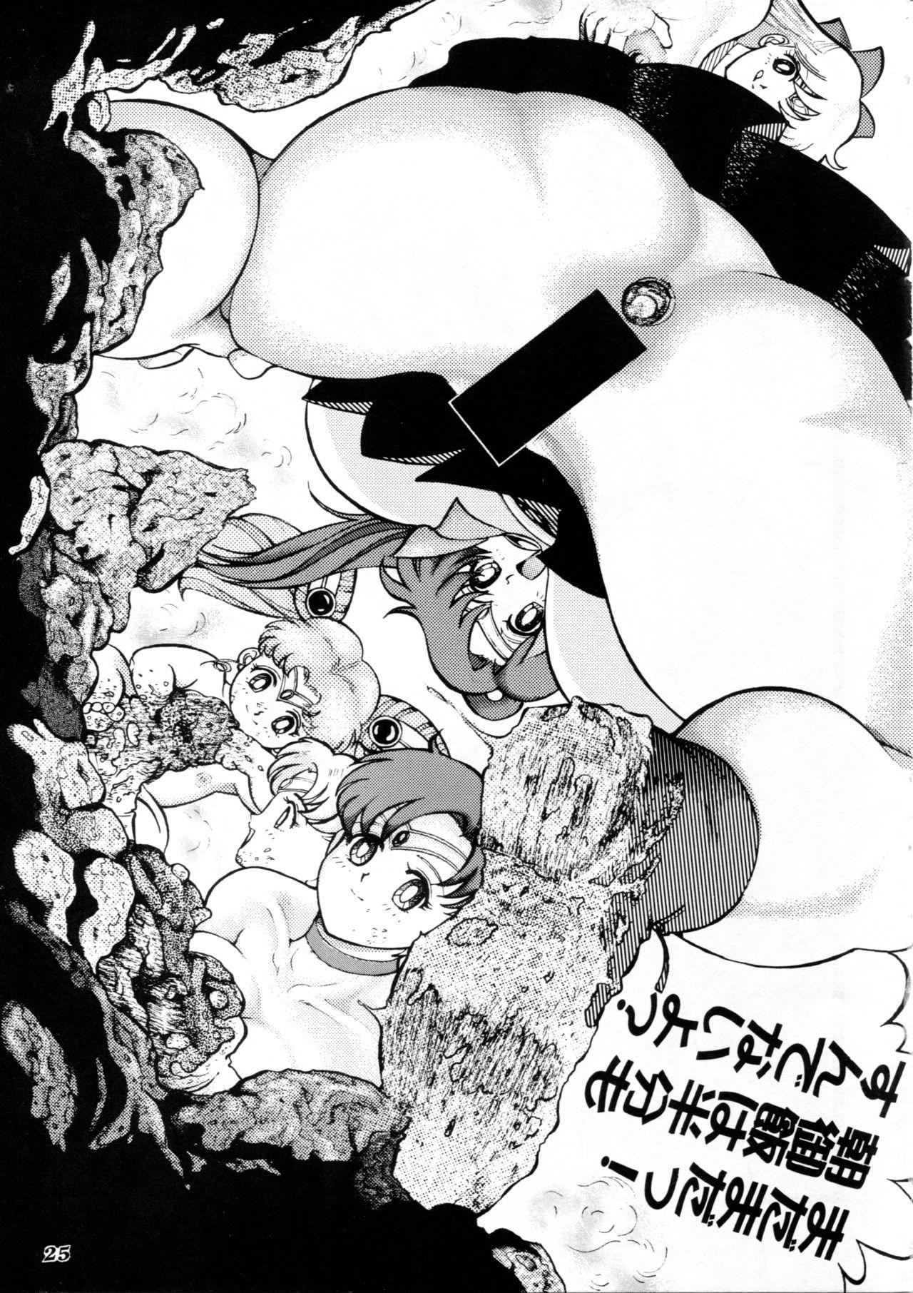 RHF vol.37 Seikyouiku Shidouyoumoku 23