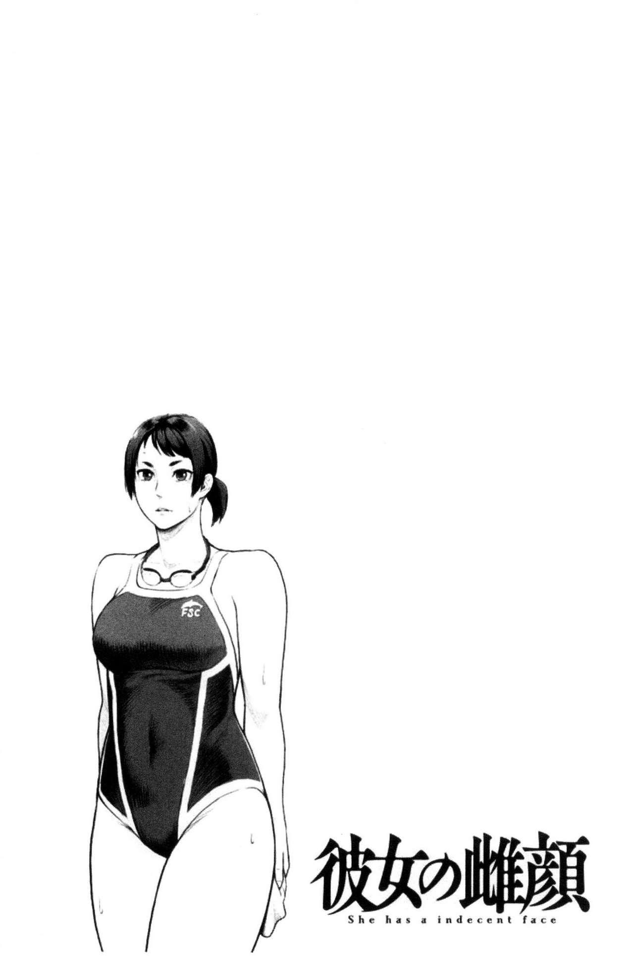 Kanojo no Mesugao - She has a indecent face   彼女的雌顏 155
