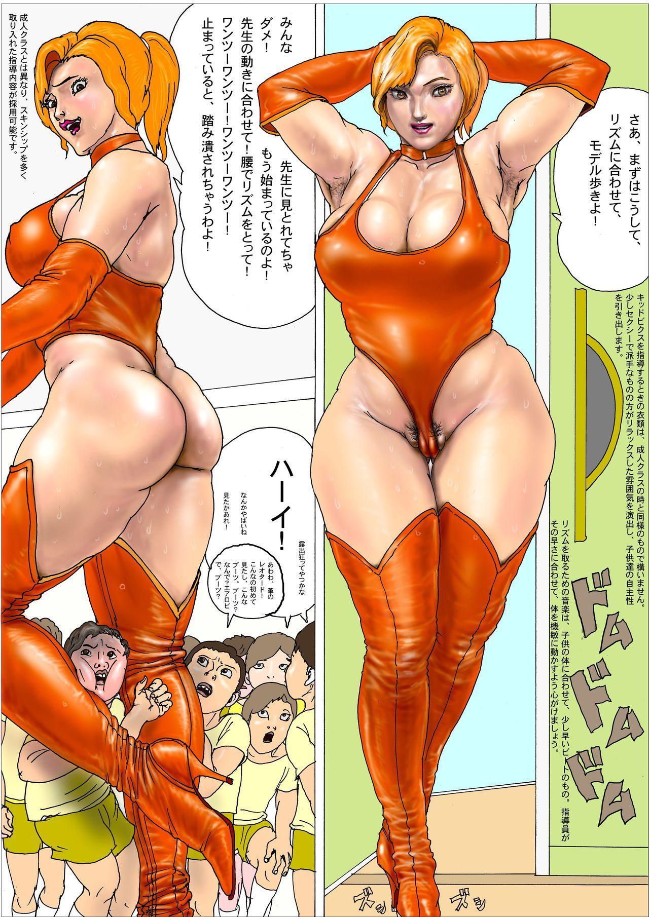 Kyosei kara Kita Aerobi Instructor K - Aerobics Instructor K came from a huge star 3