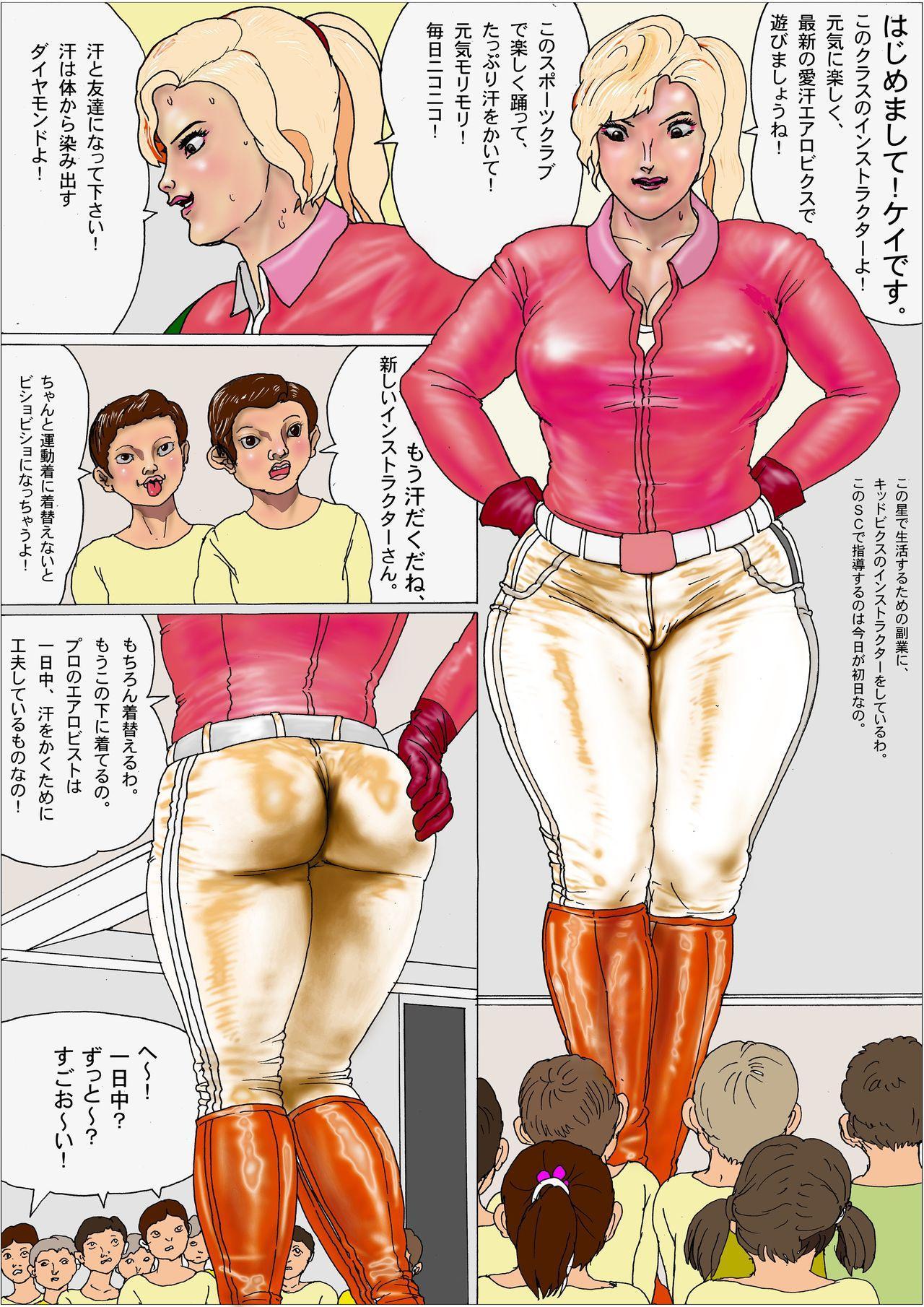 Kyosei kara Kita Aerobi Instructor K - Aerobics Instructor K came from a huge star 49