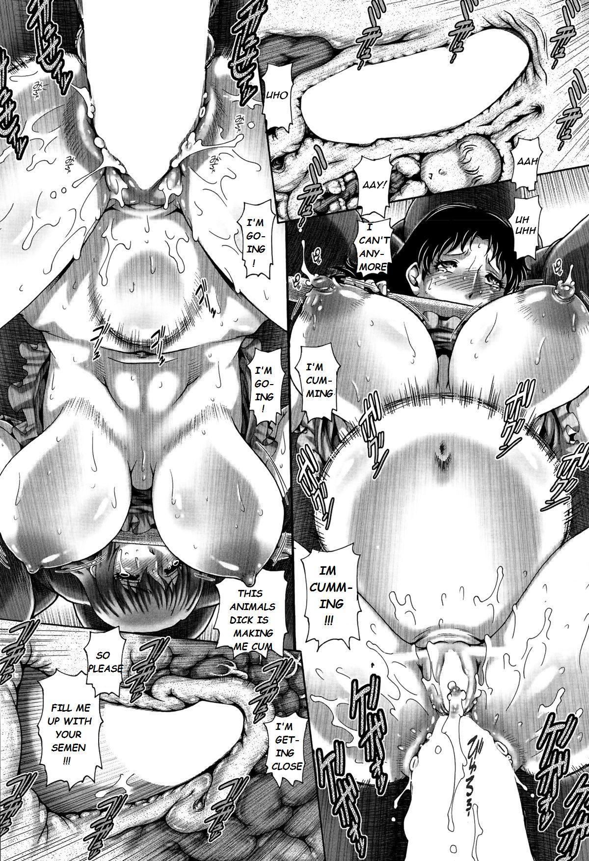 Chichiku Shimai 14