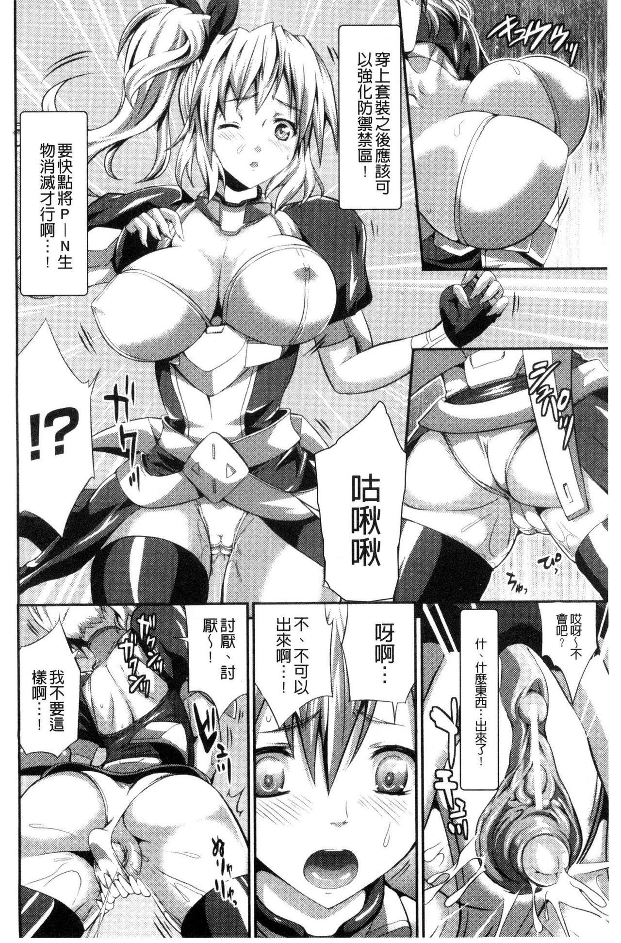 Busou Senki 12