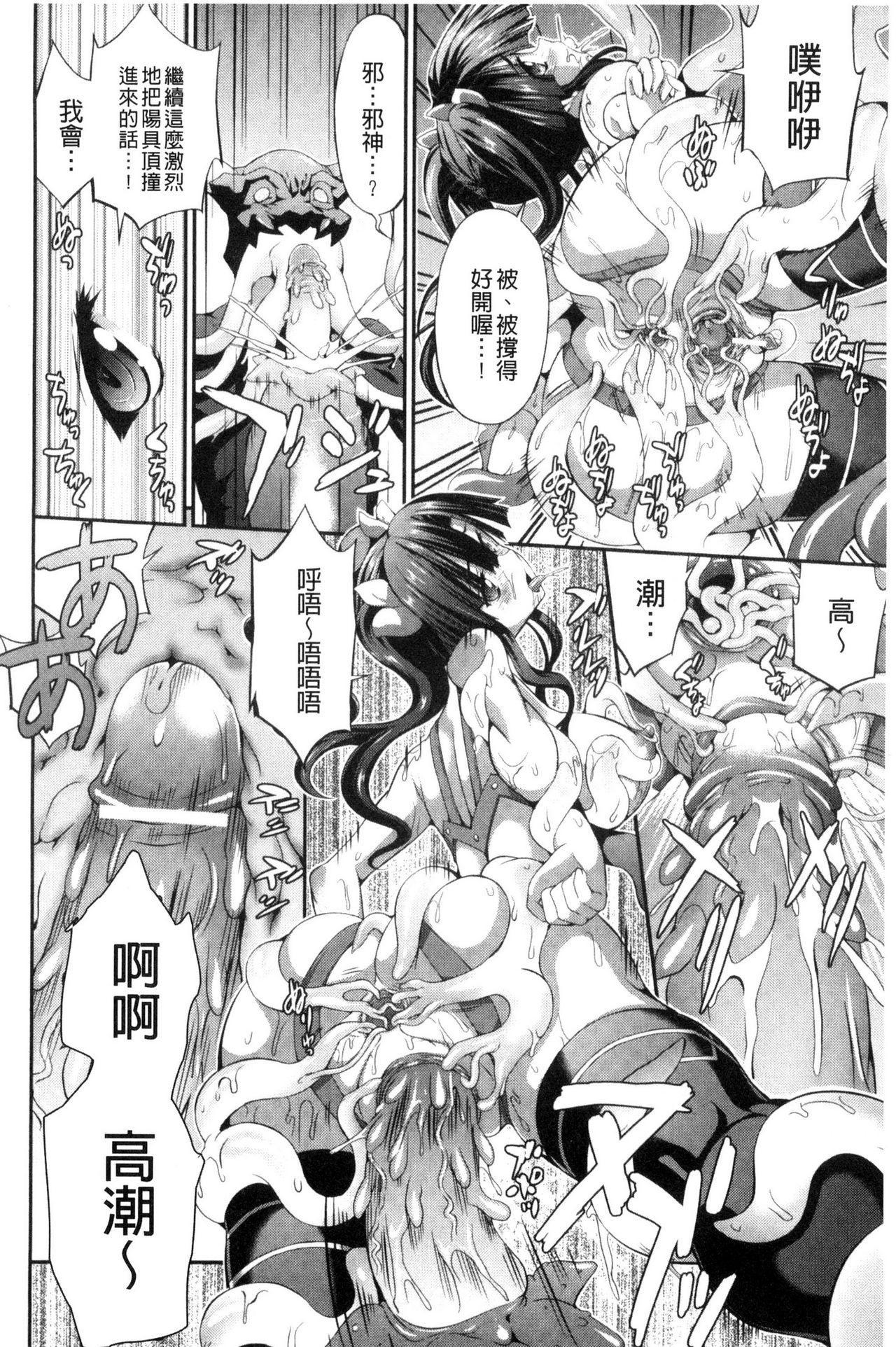 Busou Senki 36