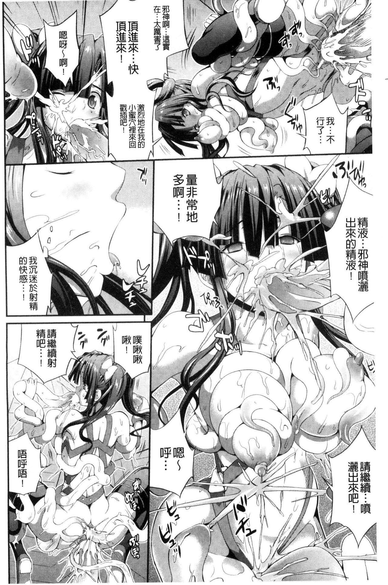 Busou Senki 40